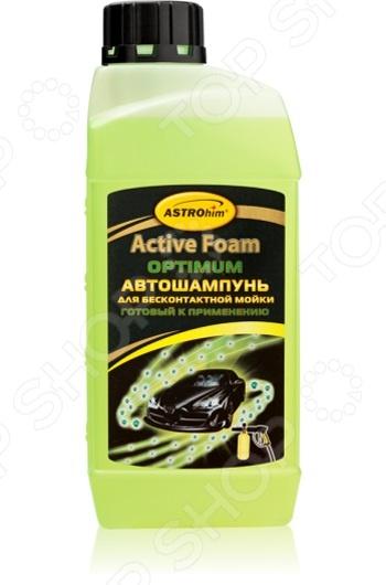 Шампунь для бесконтактной мойки транспортных средств Астрохим ACT-326 Астрохим - артикул: 576502