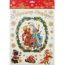 фото Пленка декоративная для окна Феникс-Презент 38612 «Дед Мороз, Снегурочка и олень»