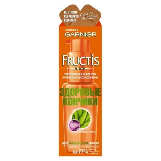 фото Сыворотка укрепляющая Garnier Fructis Здоровые кончики