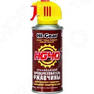Преобразователь ржавчины Hi Gear HG 5719