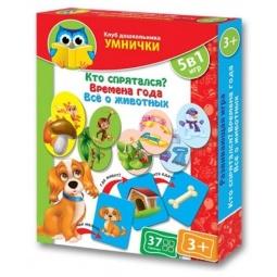 Купить Игра развивающая Vladi Toys «Кто спрятался? Времена года. Все о животных»
