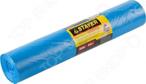 Мешки с завязками для сбора мусора Stayer Comfort 39156-120 пакеты для мусора stayer comfort завязками 30л 20шт голубой 39155 30