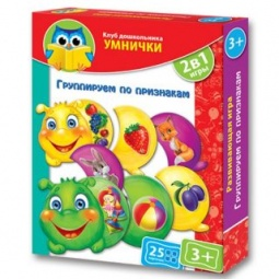 Купить Игра настольная обучающая Vladi Toys «Группируем по признакам»