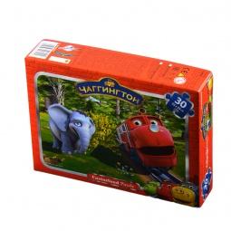 Купить Пазл 30 элементов Castorland Чаггингтон «Уилсон и слоненок»