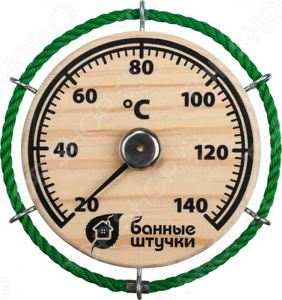 Термометр для бани и сауны Банные штучки «Штурвал» набор женский для бани и сауны банные штучки 33301