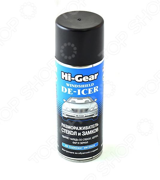 Стеклоочиститель автомобильный зимний Hi Gear HG 5632