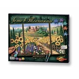 Купить Раскраска-триптих по номерам Schipper «Лето в Тоскане»
