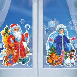 Купить Набор новогодних наклеек Снегурочка «Подарки». В ассортименте