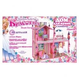 Купить Дом для кукол с мебелью 1 TOY Т51876