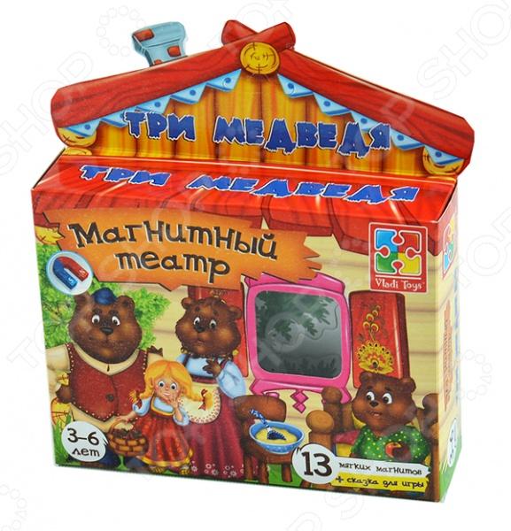 Игра развивающая для малыша Vladi Toys «Магнитный театр. Три медведя» ролевые игры vladi toys магнитный театр курочка ряба