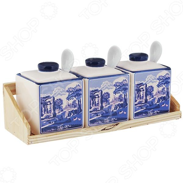 Набор банок для сыпучих продуктов Коралл «Старый замок»