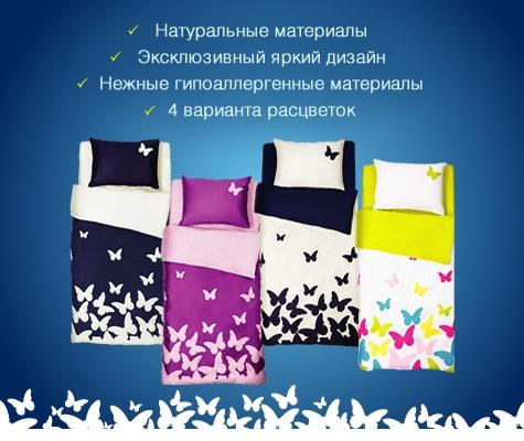 Фото Комплект постельного белья Dormeo PRIMAVERA. 1-спальный. Цвет: синий