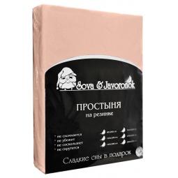 фото Простыня на резинке Сова и Жаворонок. Цвет: светло-розовый. Размер простыни: 120х200 см
