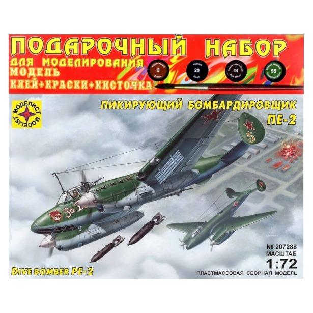фото Сборная модель самолета Моделист «Пикирующий бомбардировщик Пе-2»
