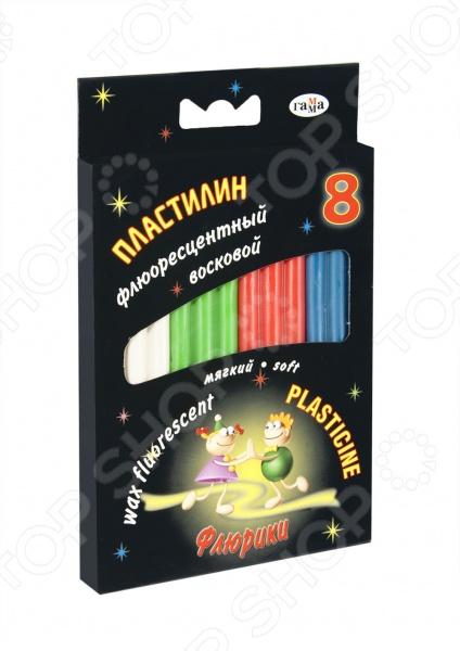 Набор пластилина флуоресцентного Гамма «Флюрики»: 8 цветов