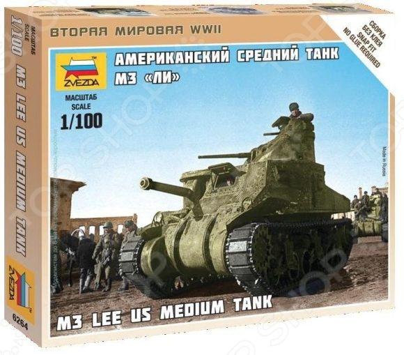 цены Сборная модель танка Звезда «Американский танк М3. Ли»