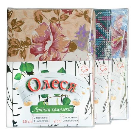 Купить Комплект постельного белья летний Олеся 02050115956. В ассортименте. 2-спальный