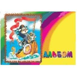 фото Альбом для рисования Ульяновский Дом печати «Кот-моряк»
