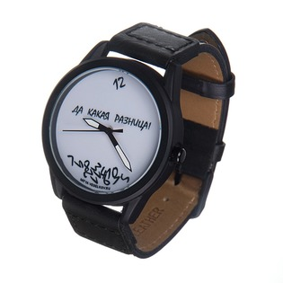 Купить Часы наручные Mitya Veselkov «Да какая разница» MVBlack
