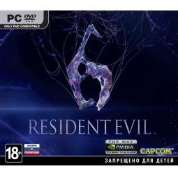 Купить Игра для PC Resident Evil: Revelations (Jewel, русские субтитры)