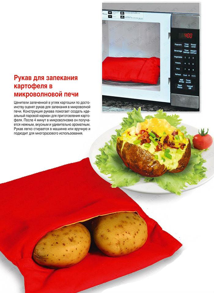 Классический творожный кекс рецепт с фото