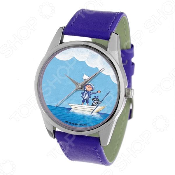 Часы наручные Mitya Veselkov «Мальчик и собака в лодке» Color