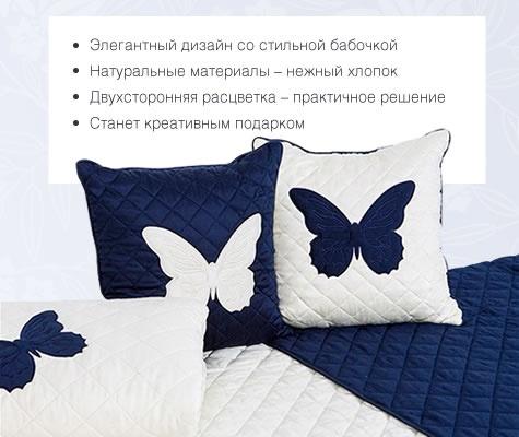 Фото Декоративная подушка Dormeo PRIMAVERA