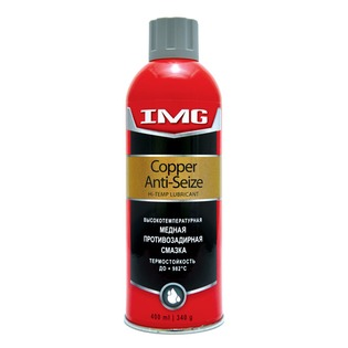 Купить Смазка медная противозадирная высокотемпературная IMG MG-508
