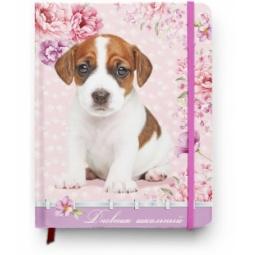 фото Дневник школьный Проф-Пресс «Мой славный щенок»