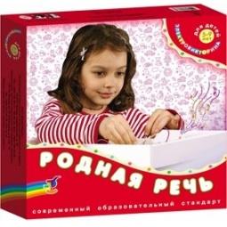 фото Игрушка развивающая Дрофа «Электровикторина. Родная речь»