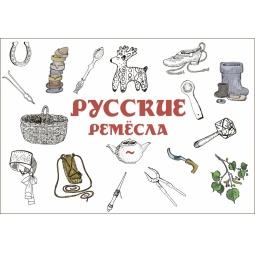 фото Русские ремесла