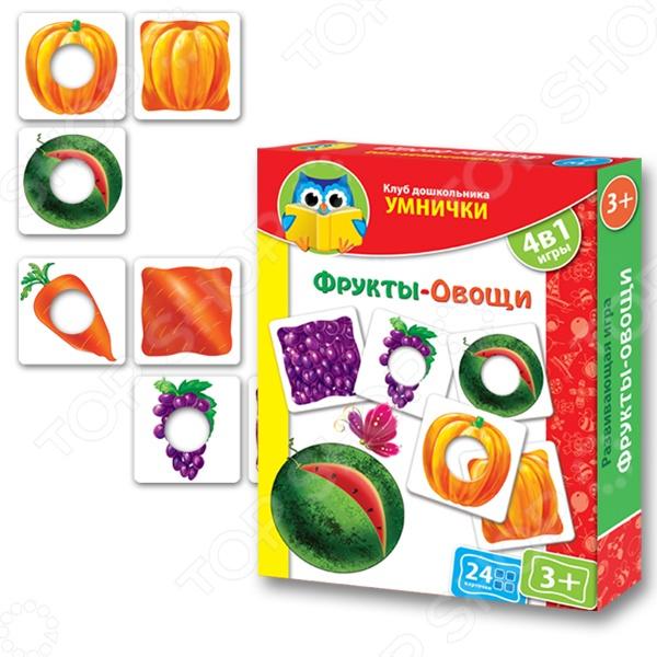 Игра развивающая Vladi Toys «Фрукты-Овощи» vladi toys развивающая игра больше чем мир животных