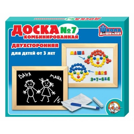 Купить Доска магнитная для ребенка Десятое королевство комбинированная-7