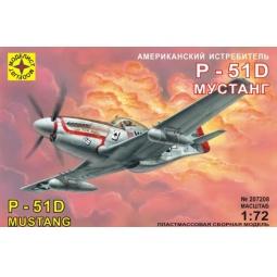 фото Сборная модель самолета Моделист американский истребитель P-51D «Мустанг»
