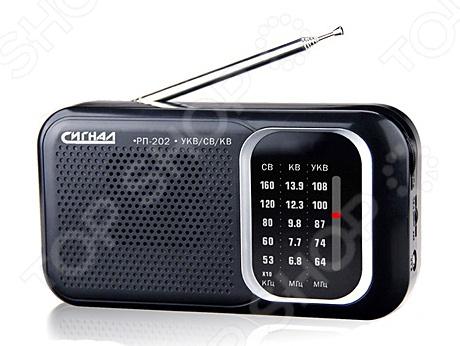 Радиоприемник СИГНАЛ РП-202 202 243 040 тонкий
