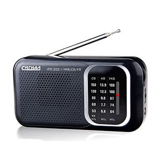 Купить Радиоприемник СИГНАЛ РП-202