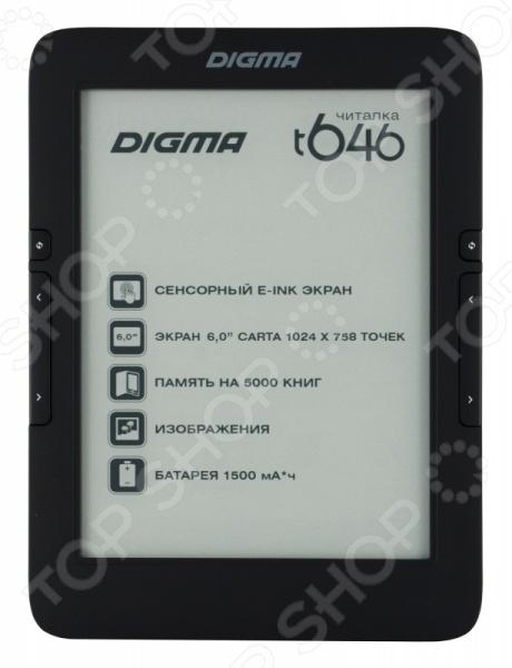 Книга электронная Digma 279592