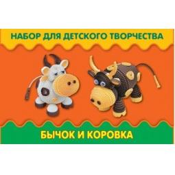фото Бычок и коровка. Набор для детского творчества