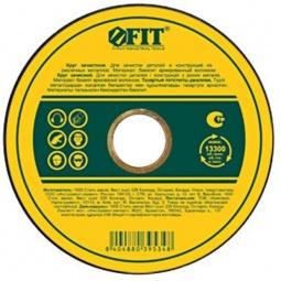 Купить Диск зачистной по металлу FIT 39535