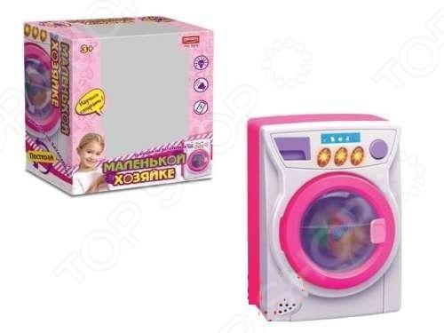 Стиральная машина детская Zhorya Х75837