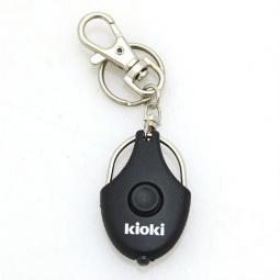 фото Брелок для ключей фонариком Kioki СКР-175