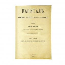 фото Обложка для паспорта Mitya Veselkov «Капитал»