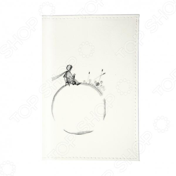Обложка для автодокументов Mitya Veselkov «Маленький принц - силуэт» обложка для автодокументов mitya veselkov маленький принц силуэт