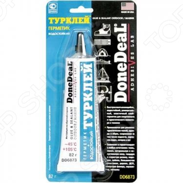 Герметик Done Deal DD 6873 набор для ремонта камер и надувных резиновых изделий done deal dd 0332