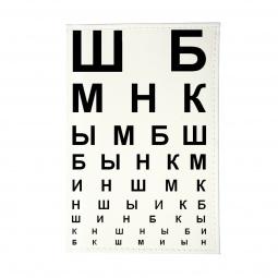 фото Обложка для паспорта Mitya Veselkov «ШБ»