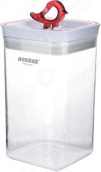 Контейнер для хранения продуктов Bekker квадратный