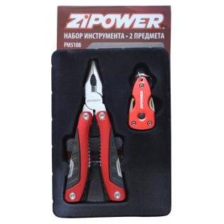 Купить Инструмент многофункциональный Zipower PM 5108