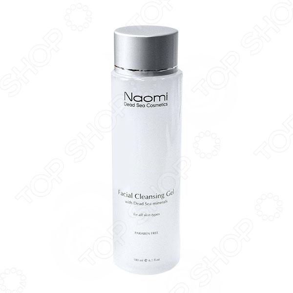 Гель очищающий для лица Naomi для всех типов кожи