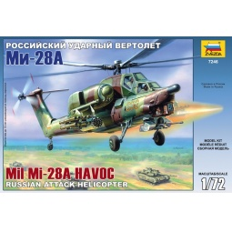 """фото Сборная модель Звезда Вертолет """"Ми-28"""""""