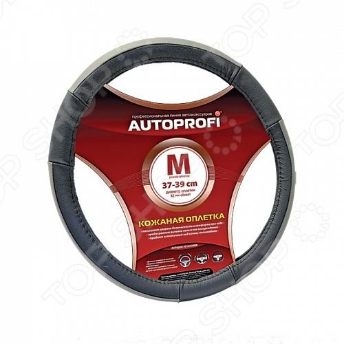 Оплетка на руль Autoprofi AP-678 Autoprofi - артикул: 575765